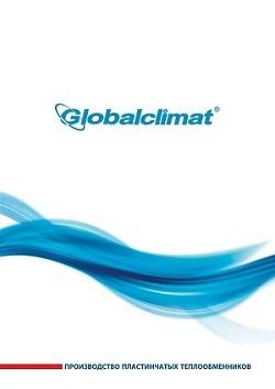 Теплообменник пластинчатый globalclimat Паяный теплообменник Машимпэкс CA80-UM Новотроицк